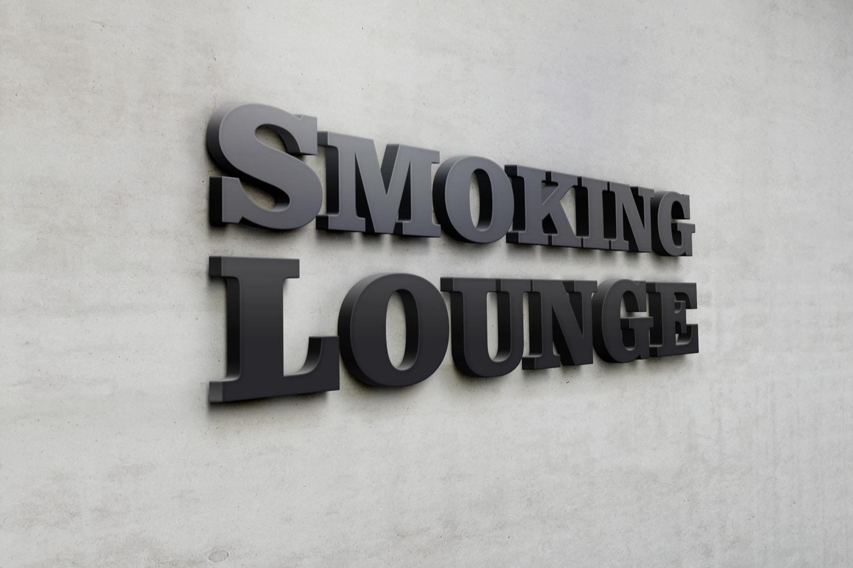 Smoking Lounge Sign